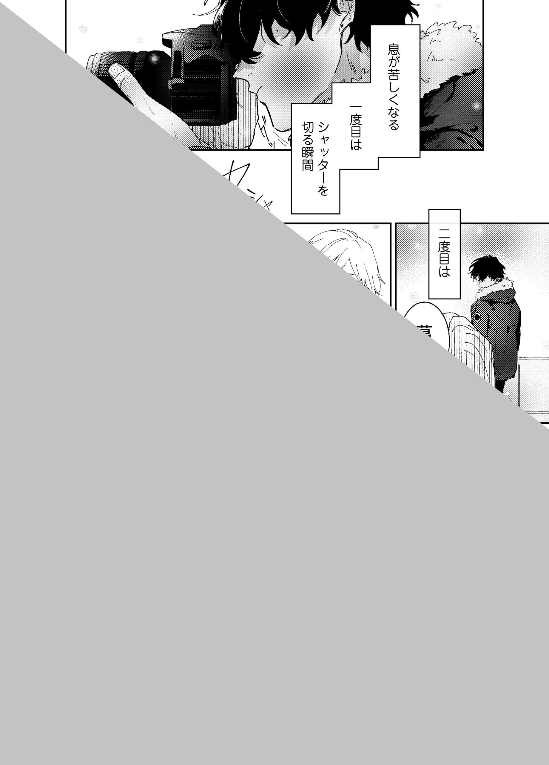 仁嶋中道_アネモネ