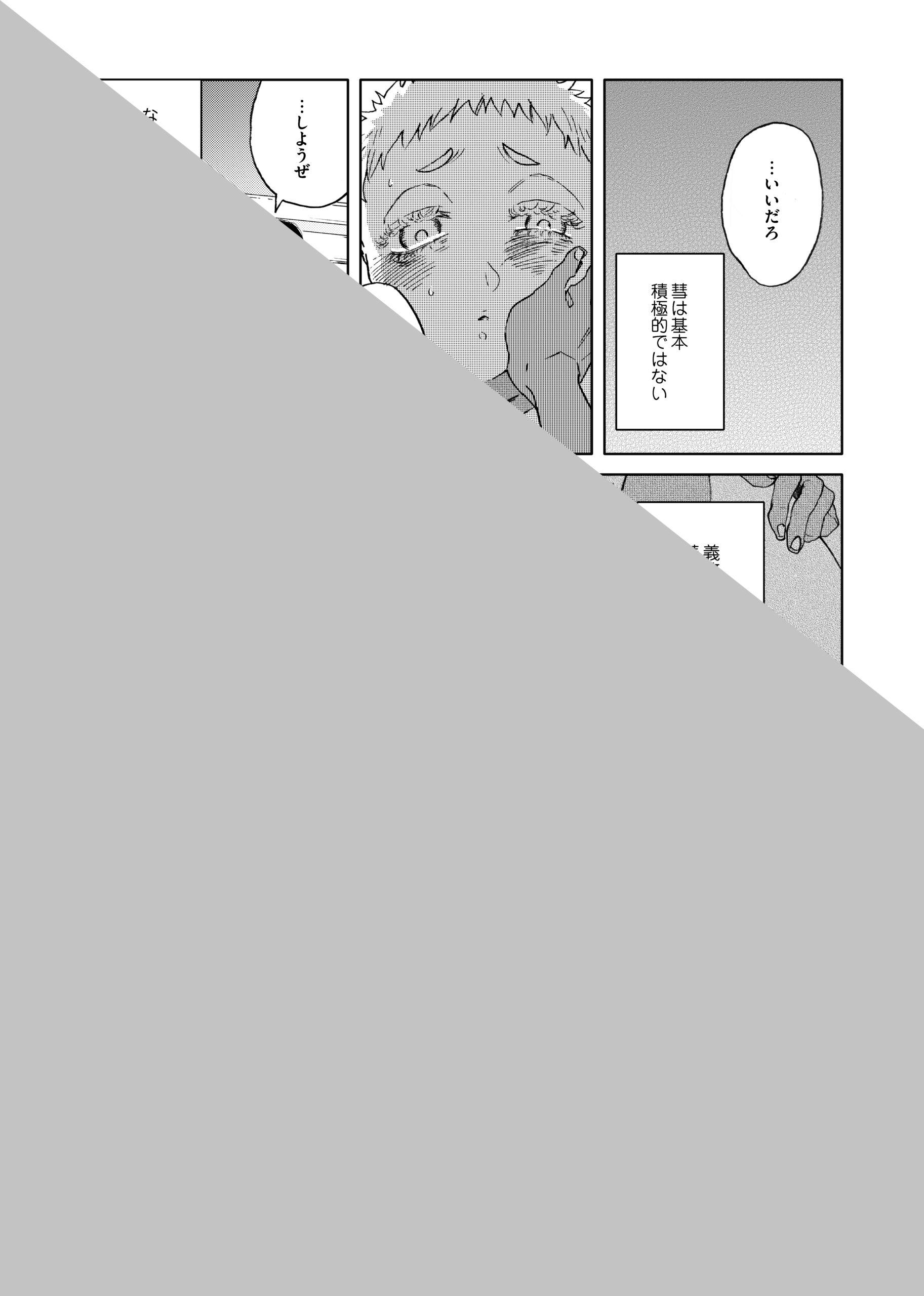 円場喜与_アネモネ